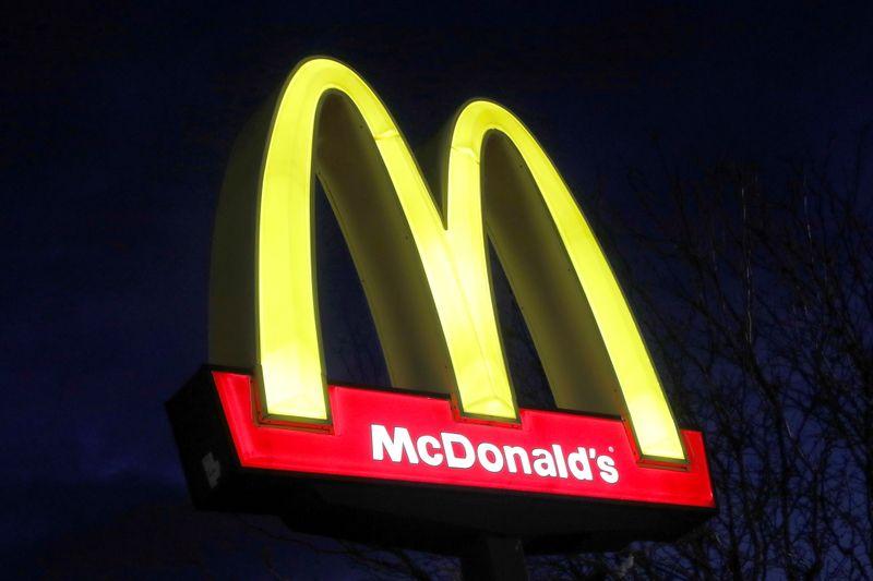 McDonald's увеличила продажи благодаря корейской поп-группе
