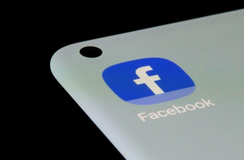 Facebook: Ralentissement de la croissance des ventes attendu au second semestre