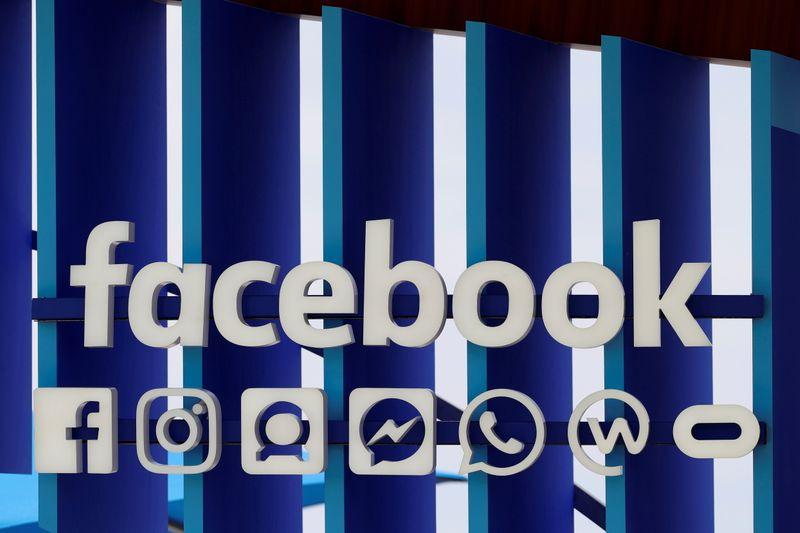 フェイスブック、売上高伸びの「著しい鈍化」を警告 株価5%安