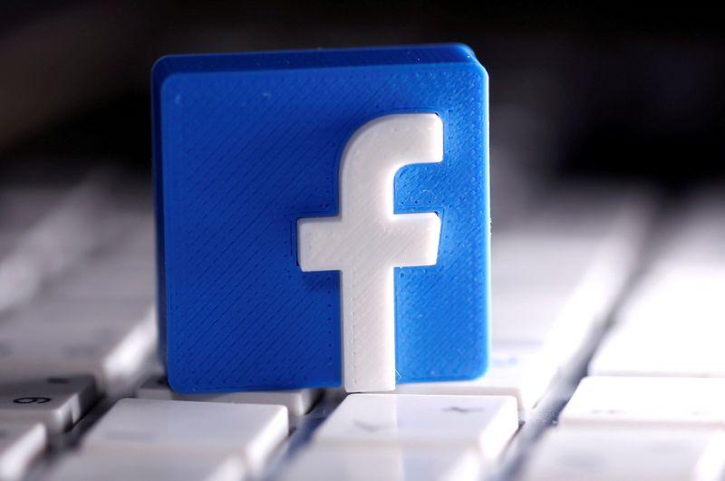 Facebook показала рекордный рост выручки за 5 лет