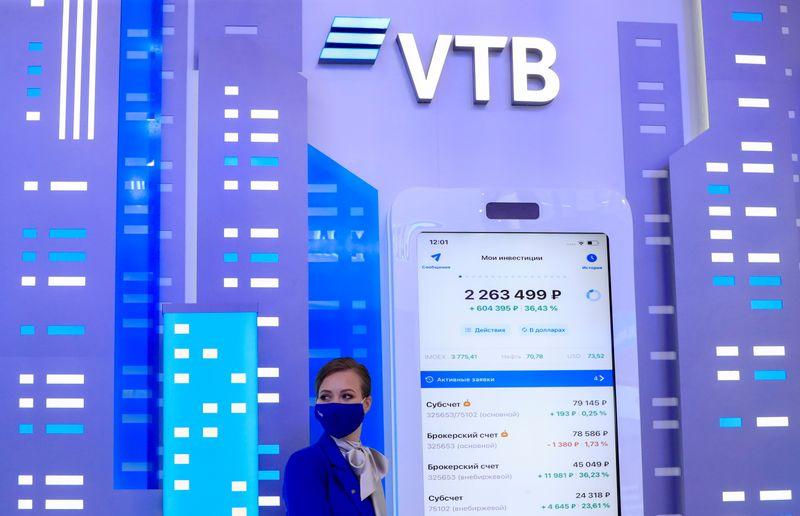 ВТБ передаст контроль в зерновом ж/д операторе Рустранском своему холдингу Деметра -- источники