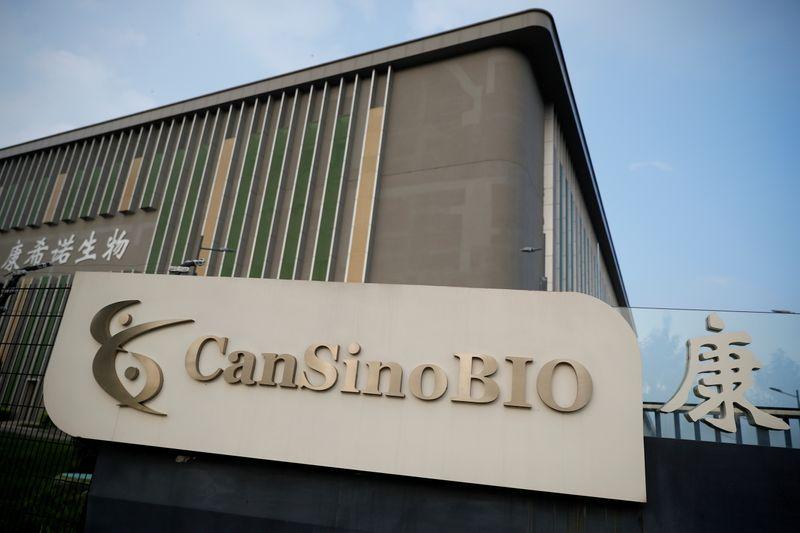 Китайская CanSinoBIO проведет испытания комбинации своей вакцины со Спутником V