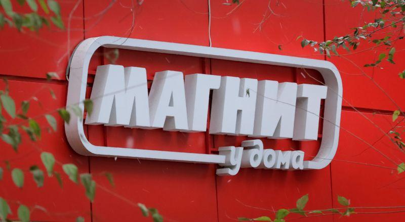 Магнит запустил пилотный проект готовой кулинарии для магазинов у дома