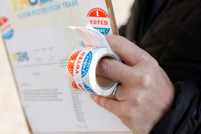 Philadelphia election officials reject 'forensic' audit request