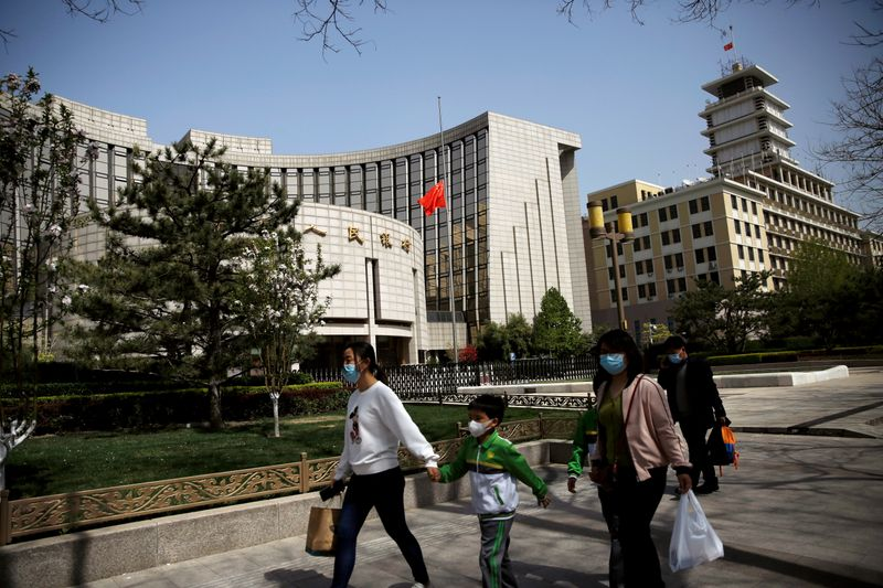 China will maintain prudent, flexible monetary policy in second-half - central bank