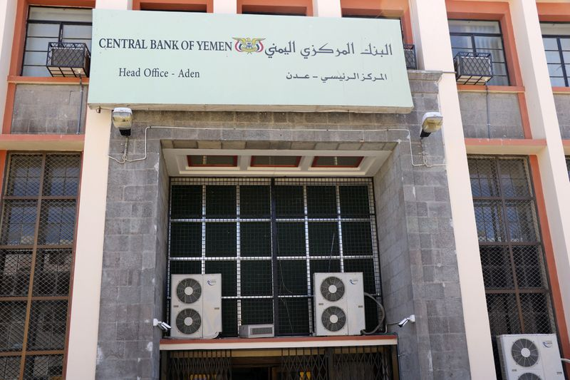 المركزي اليمني: خطة لتعميم تداول العملة المحلية بالحجم الكبير في المحافظات