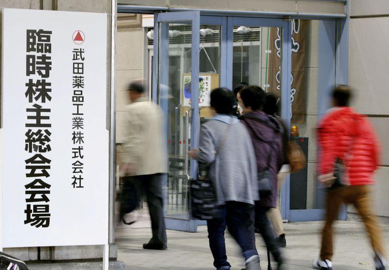 Takeda to record 63 billion yen provision, update Q1 results on Irish tax issue