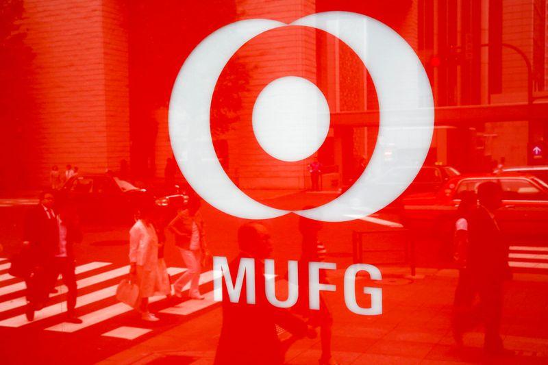 三菱UFJFG、4─6月期純利益倍増 上方修正「可能性ある」