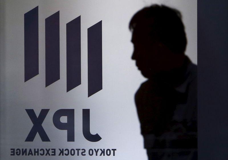 Японские акции закрылись в плюсе благодаря хорошей отчетности