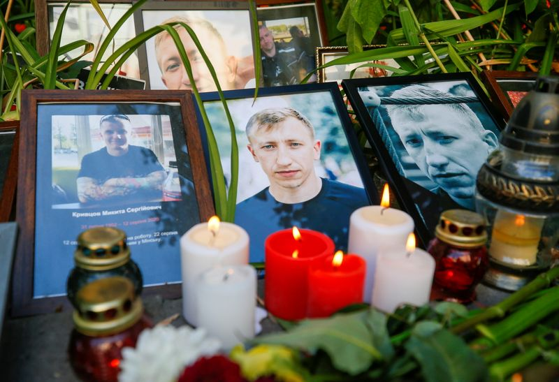 Belarus activist found dead in Kyiv was critic of gov't, organised protests