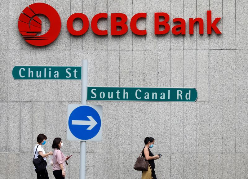 Singapore banks' quarterly results signal growth slowdown amid COVID impact