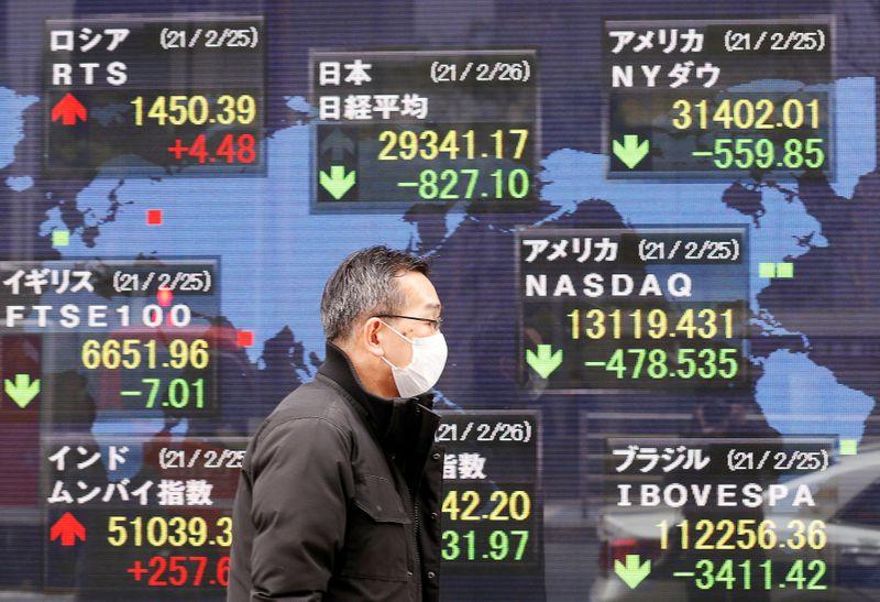 Nikkei закрылся в минусе на фоне тревог по поводу штамма дельта