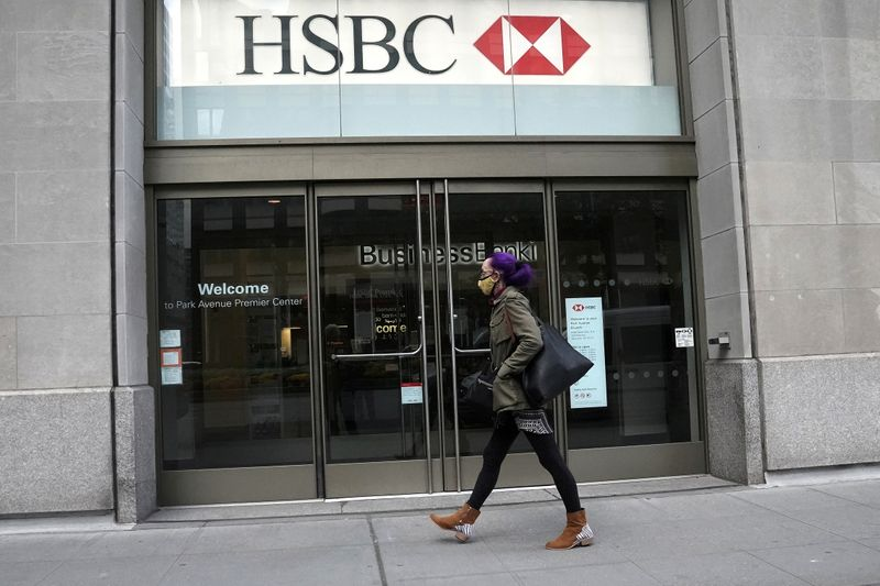 HSBC increases U.S. first-year analysts pay to $100,000