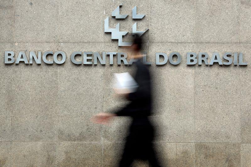ЦБ Бразилии повысил ставку максимально за 18 лет на фоне высокой инфляции