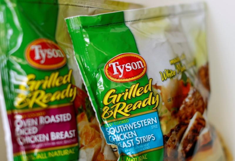 Tyson Foods raises 2021 revenue forecast on strong beef demand
