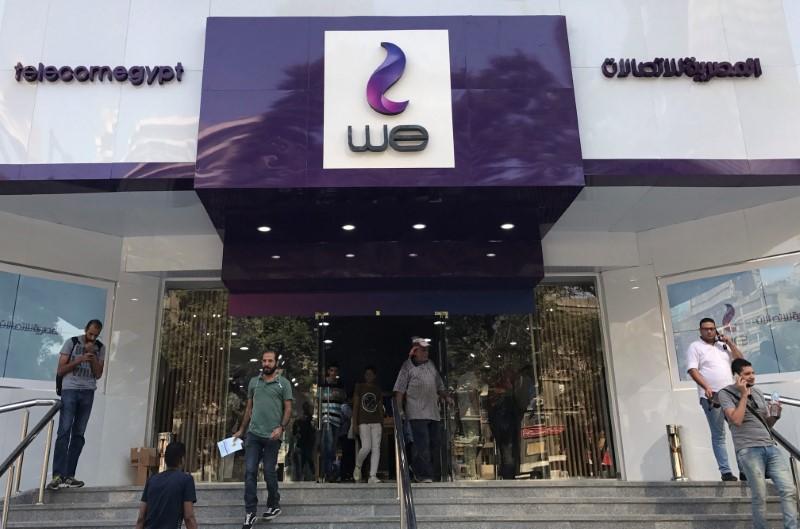 زيادة مشتركي المصرية للاتصالات وأرباحها تقفز 134% في الربع/2 بفضل توزيعات فودافون