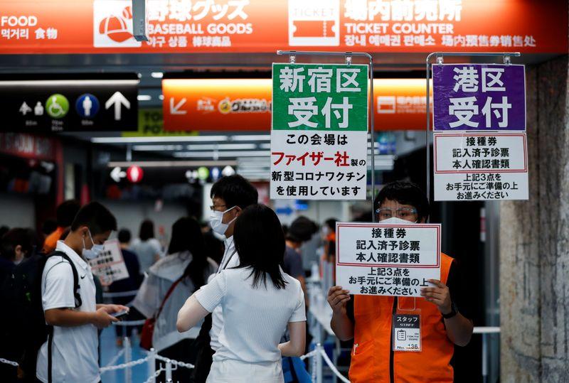 Japão quer prorrogar restrições contra Covid em Tóquio até 12 de setembro, diz NHK