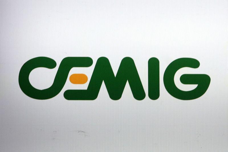 Cemig tem lucro líquido de R$1,94 bi no 2º tri