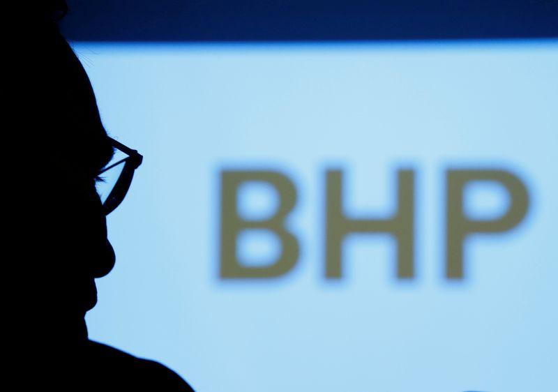 BHP vend sa branche hydrocarbures, résultats en forte hausse