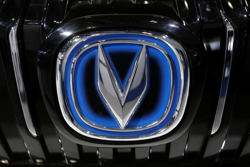 Chinese automaker Changan aims to sell 3 million cars annually in 2025