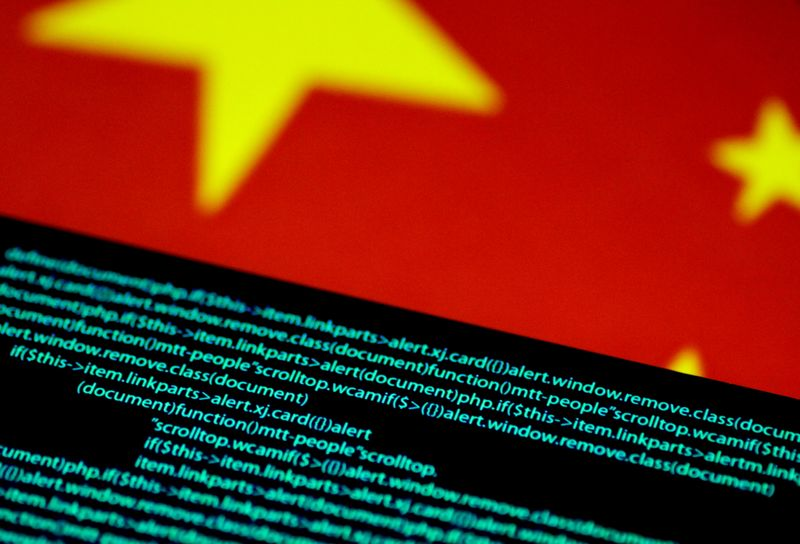 China cyberspace regulator says critical data rules not aimed at firms planning overseas IPOs