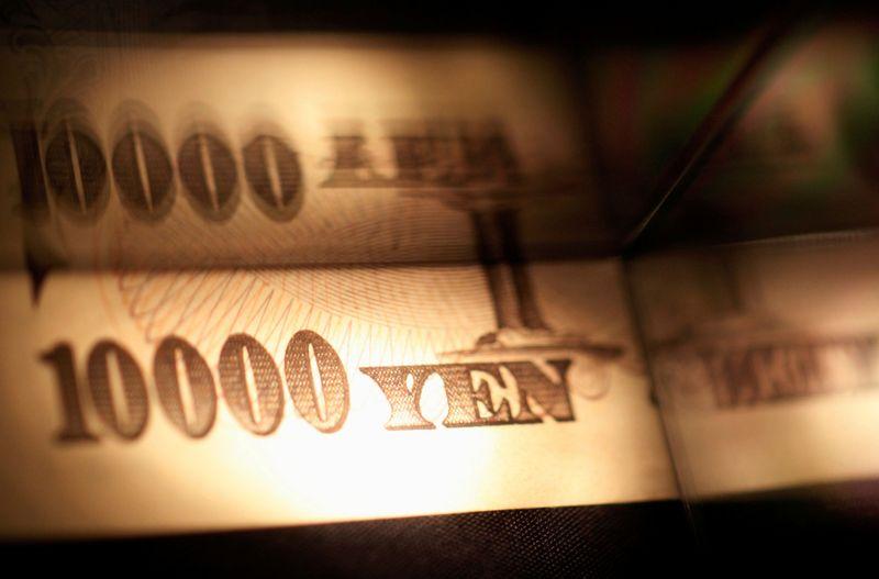 Japan MOF to seek $275 billion for debt servicing for FY2022/23 - draft