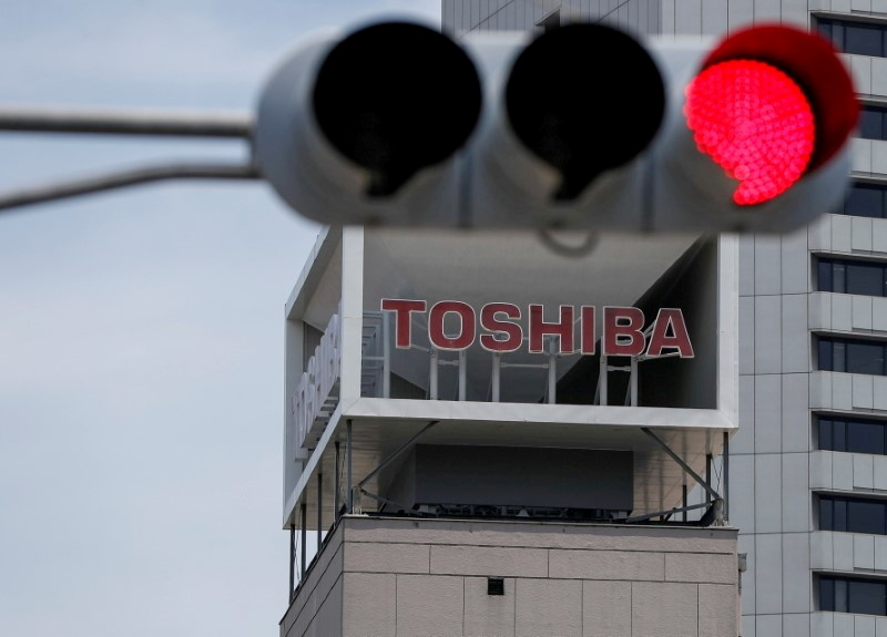 Exclusive-Toshiba in talks with four investment firms for strategic ideas -sources