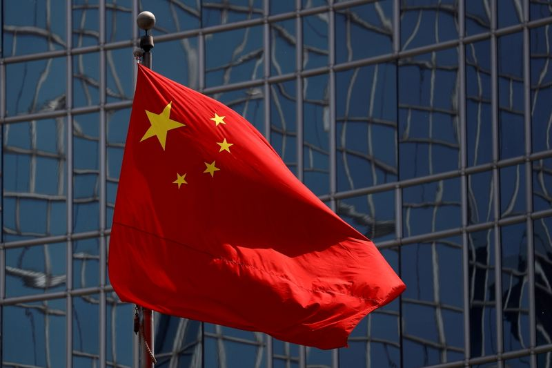 China culture crackdown a sign of 'profound' political change - commentary