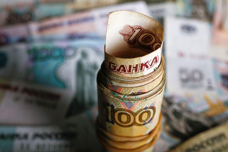 Рубль дороже 73р/$ на фоне снижения доллара, у ОФЗ скромные изменения