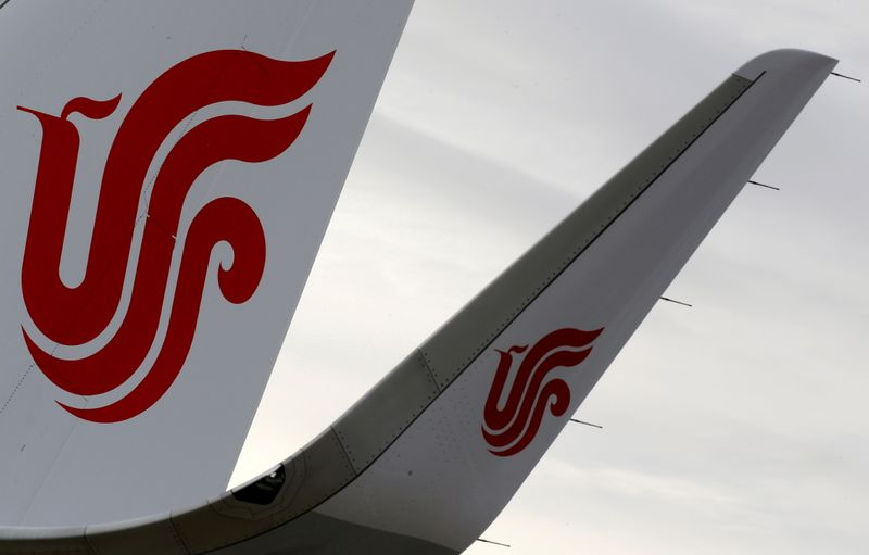 China expected to keep curbs on int'l flights throughout H1 2022 - Air China to analysts