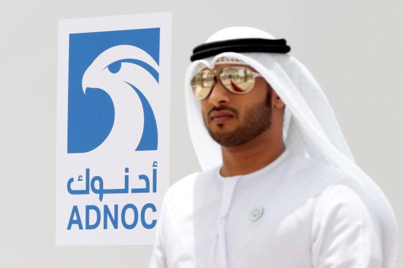 الذراع التجارية لأدنوك الإماراتية تحصل على تسهيل ائتمان 1.2 مليار دولار