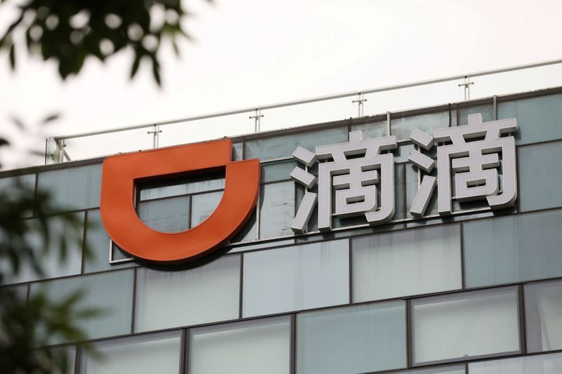 Beijing city denies it is advising companies to invest in Didi