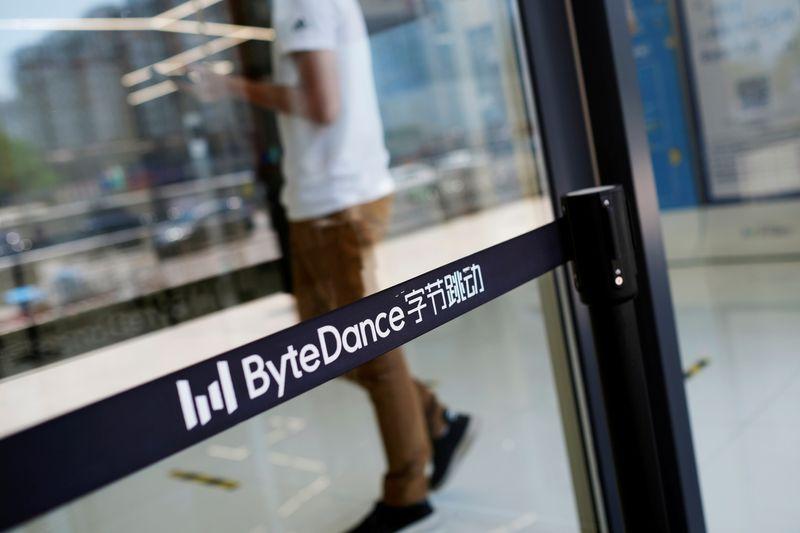 ByteDance in talks to borrow up to $5 billion - The Information