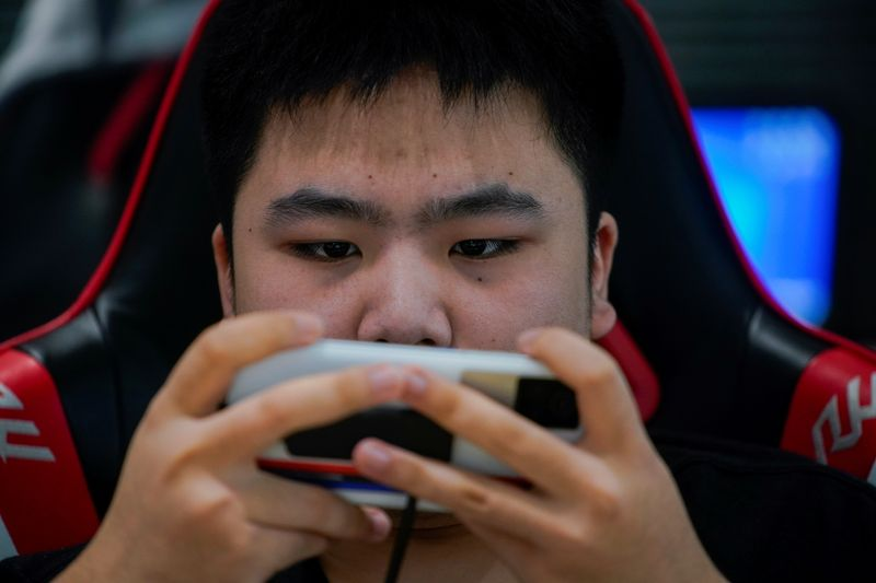 Chinese govt summons gaming firms including Tencent and NetEase - Xinhua