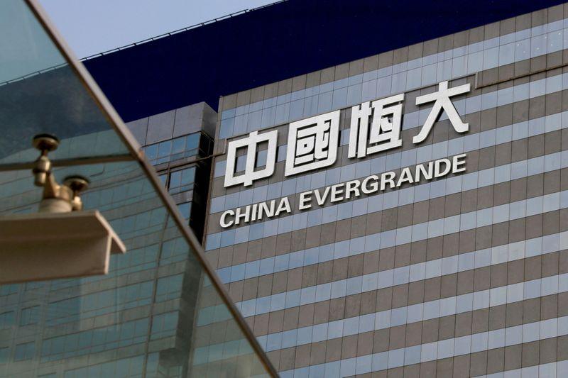 China Evergrande selloffs on default worries, onshore bond temporarily suspended