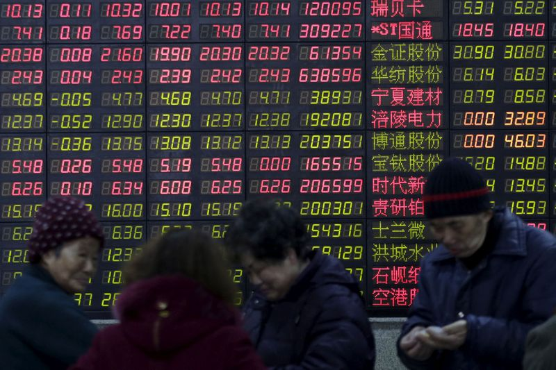 China state media cautions against Metaverse stock risks