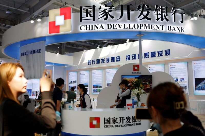 China probes vice president of China Development Bank for suspected discipline and law violations