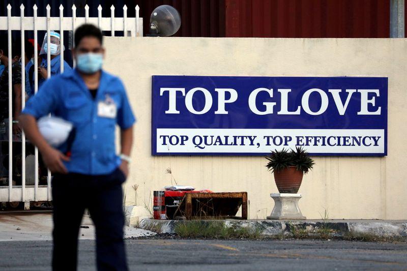 Малайзийской Top Glove вновь разрешен экспорт резиновых перчаток в США