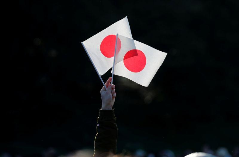 ГРАФИК-Пятерка в фокусе: будущий премьер Японии, сделки, инфляция и бонды