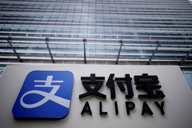 Pékin veut démanteler l'application de paiement Alipay, selon le Financial Times