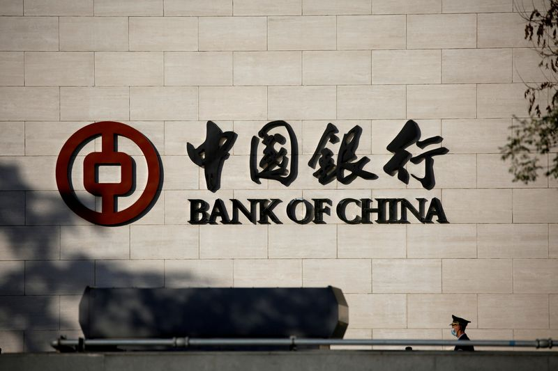 Stop funding coal abroad, NGO group tells top investor Bank of China
