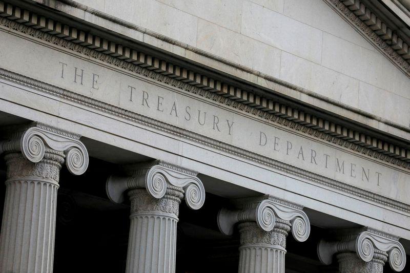U.S. Treasury suspends changes to Fannie Mae, Freddie Mac share agreements