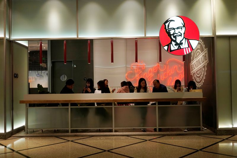 Yum China warns quarterly profit to take over 50% hit due to Delta variant