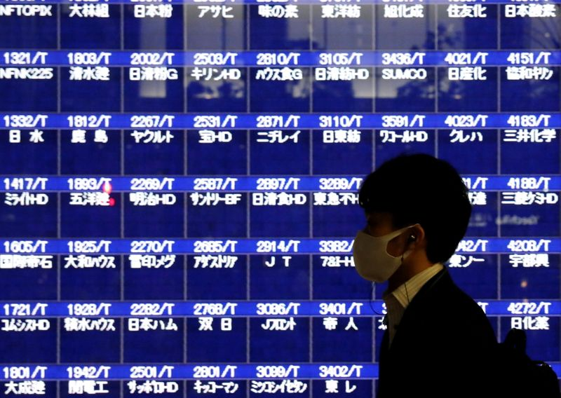 Japan's securities industry group to review IPO price-setting process