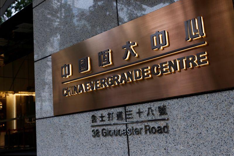 S&P、中国恒大集団を「CC」に引き下げ 流動性枯渇