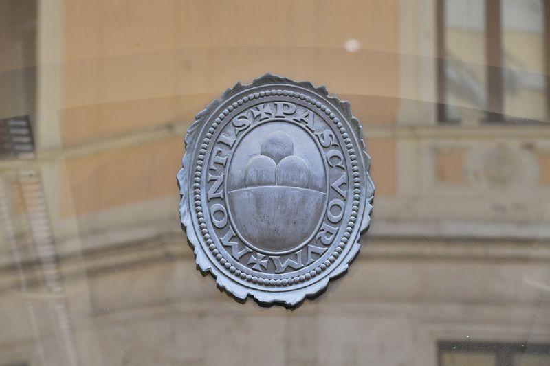 Monte dei Paschi prepares to close 50 branches - letter to unions