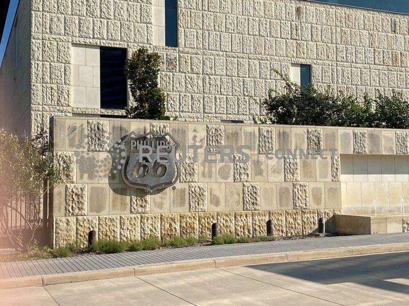 California Bay area regulators probe Phillips 66 refinery work -email