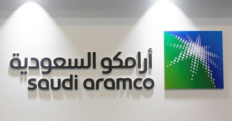 جيانا تمنح وحدة تتبع أرامكو السعودية عقدا لمدة عام لتسويق نفطها الخام