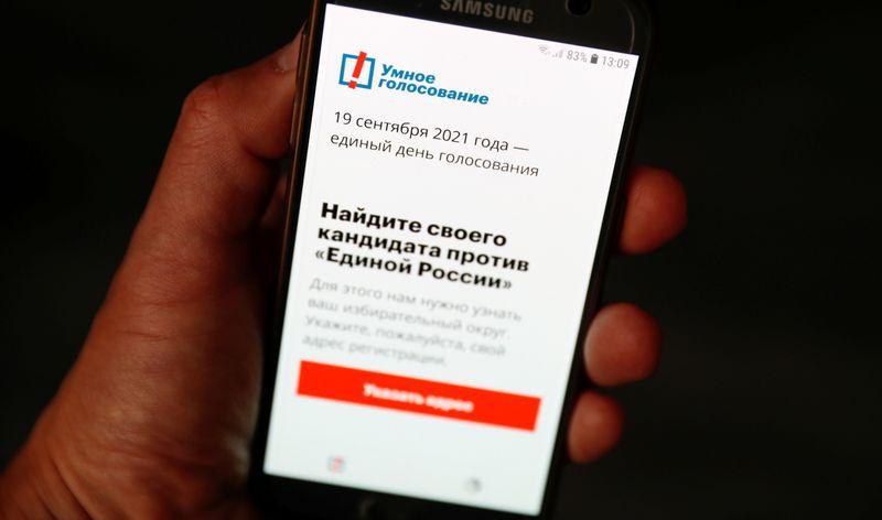 グーグルとアップル、ロシア反体制派ナワリヌイ氏のアプリ削除
