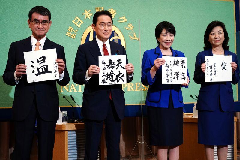 河野氏「年金改革が必要」、岸田氏「消費税10年上げず」=討論会